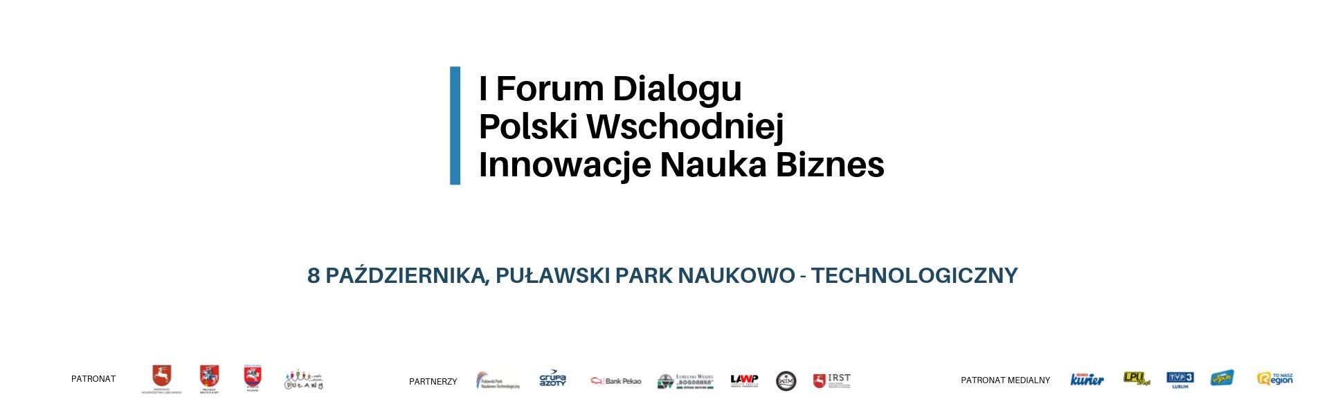 I Forum Dialogu Polski Wschodniej Innowacje Nauka Biznes baner