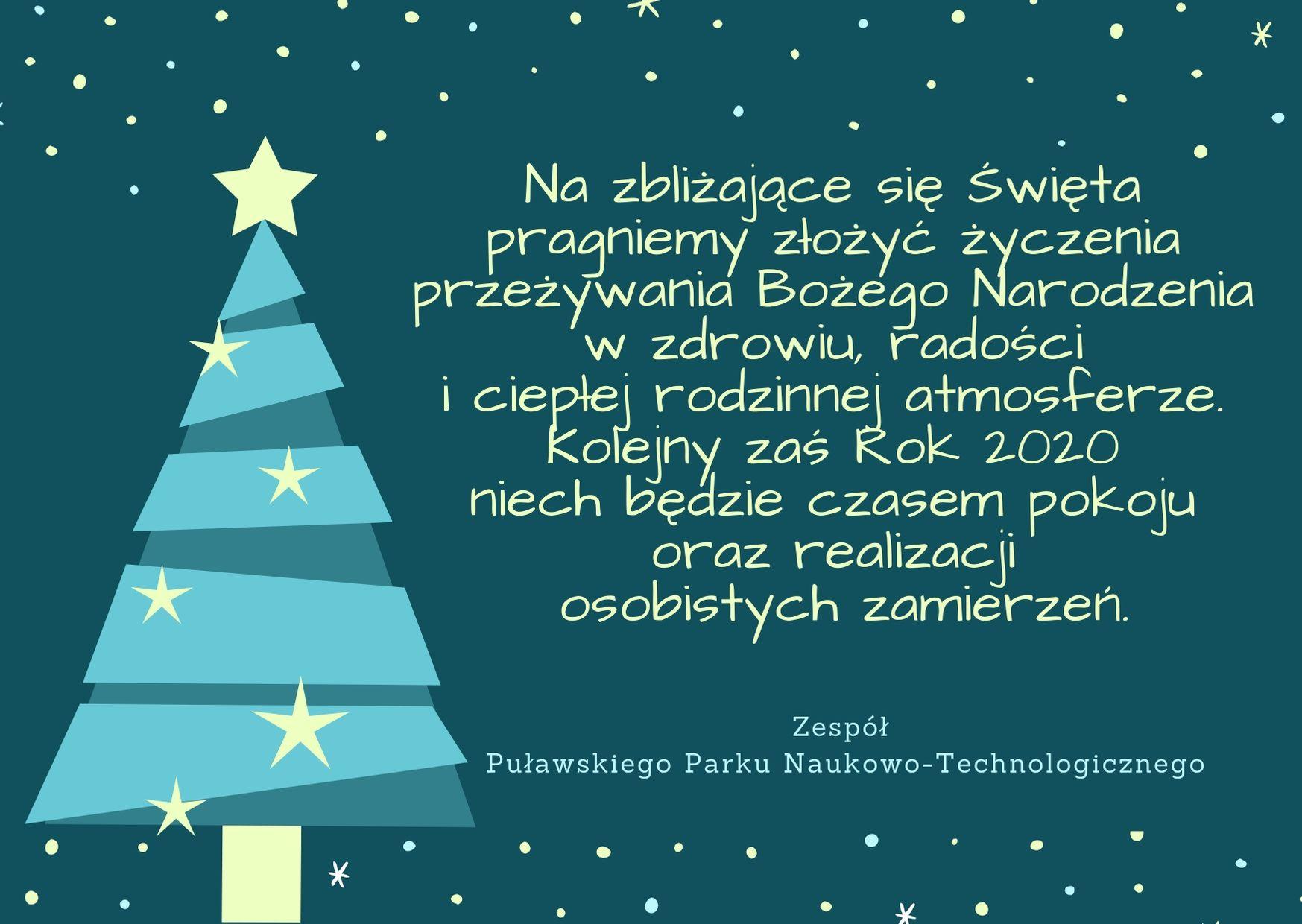 Merry Christmas, fam! (2)